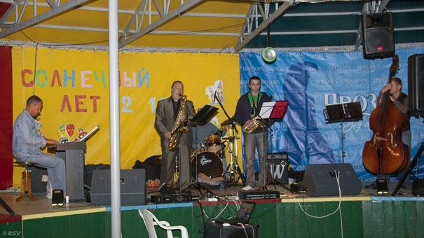 Черкасский джаз-квинтет
