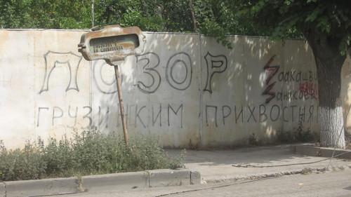 45.20 КБ