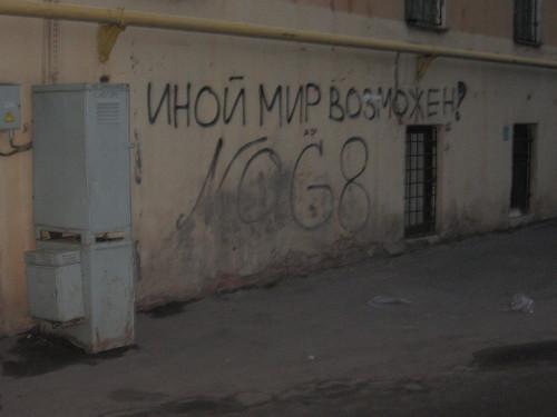 32,57 КБ