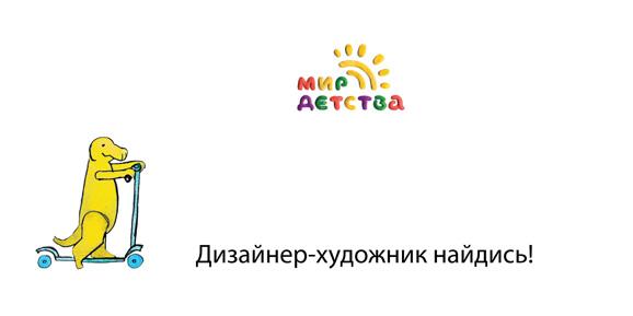35.23 КБ