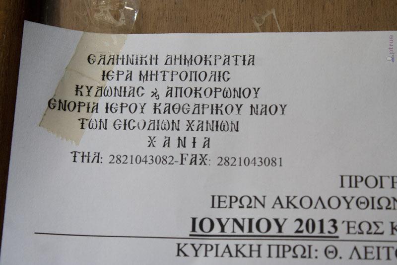 61.75 КБ