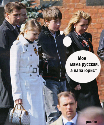 Илья Медведев мама русская папа юрист