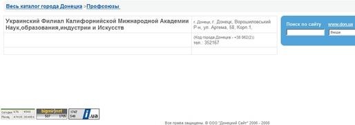 29.15 КБ