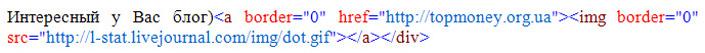 Скрытый комментарий (HTML-код)