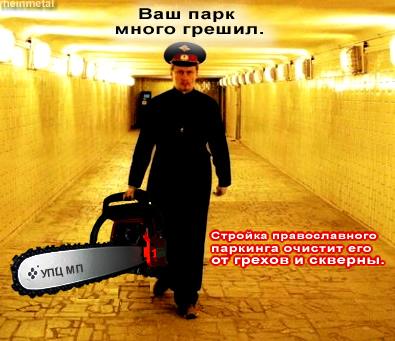 http://www.ljplus.ru/img4/r/h/rheinmetal/MP.jpg
