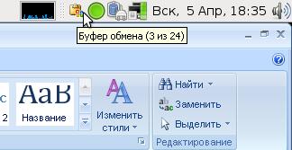 15.99 КБ