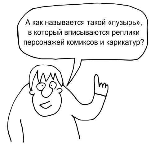 24.55 КБ