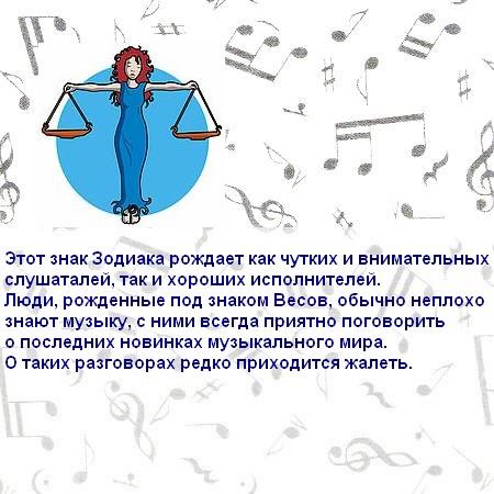 Источник: omet-ufa.ru астрологическая характеристика женщины весы сочетает в себе привлекательную внешность, острый ум и приятный характер.