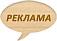 Реклама в сообществе vizitka_ru