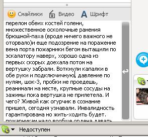 15.75 КБ