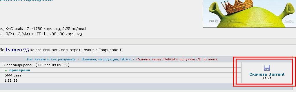 84.24 КБ