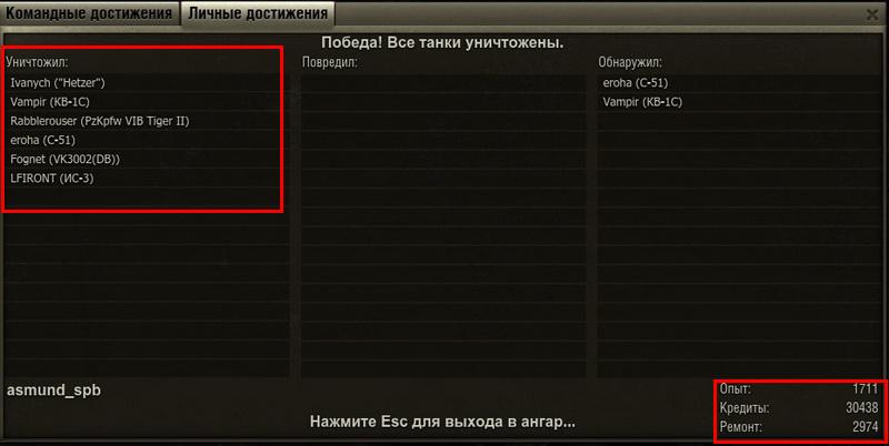 224.72 КБ