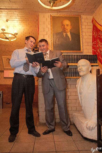 Ленин и мы