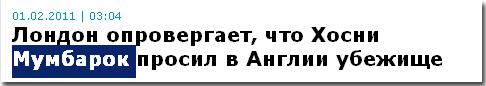 46.68 КБ