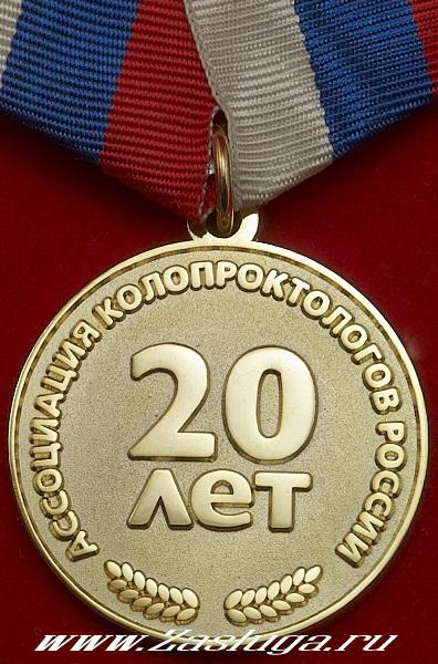 146.94 КБ