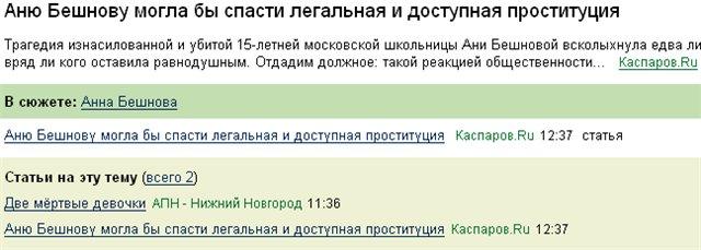 39.21 КБ