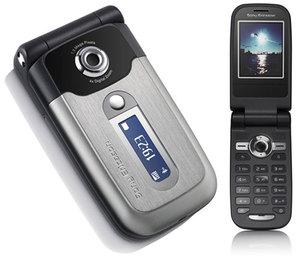 Sony Ericsson Z 550