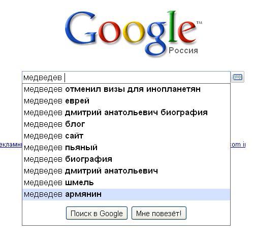 Медведев отменил визы для инопланетян