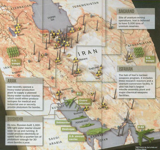 План из ирана бой