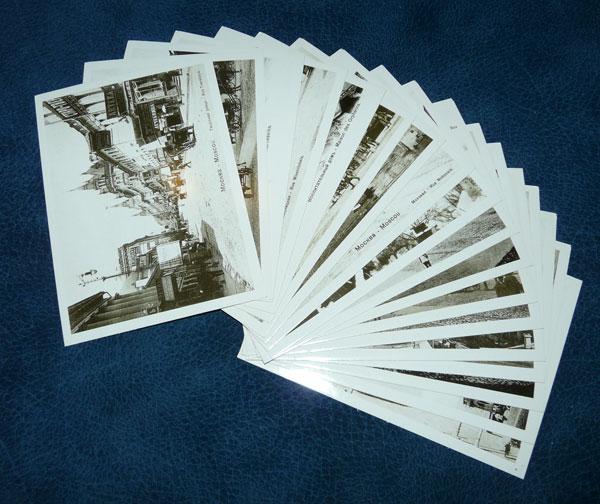 продать комплект открыток самый