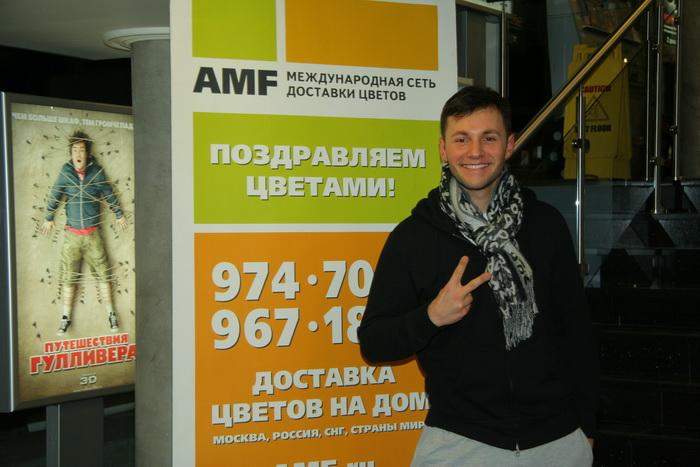 Международная компания по доставке цветов амф