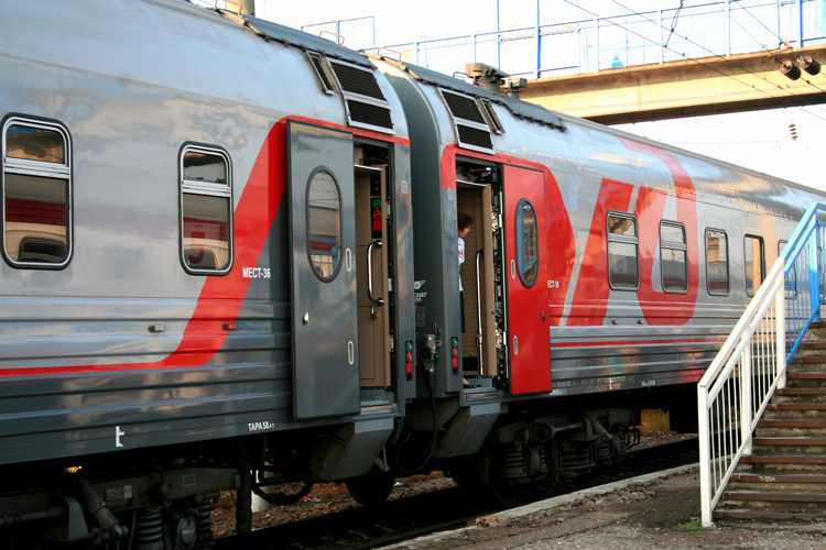 поезд класса Премиум