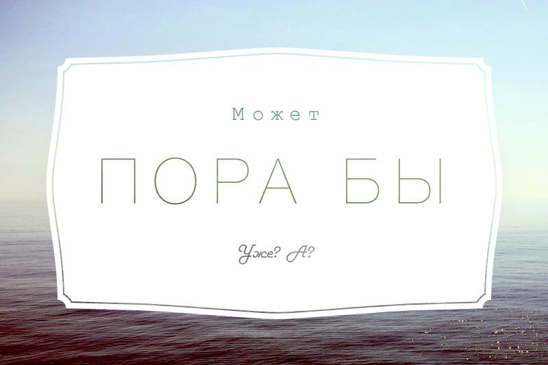 88.35 КБ