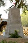 Памятник до…