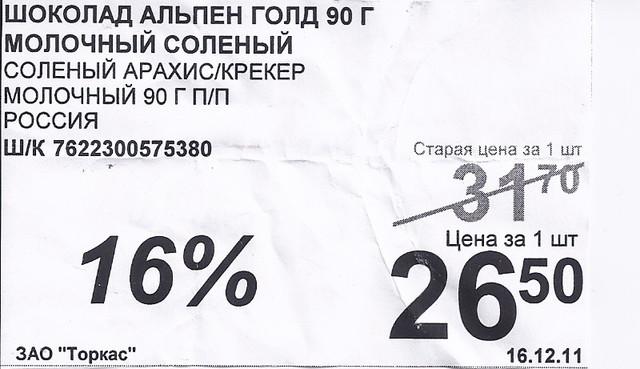 60.60 КБ