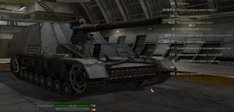 109.51 КБ