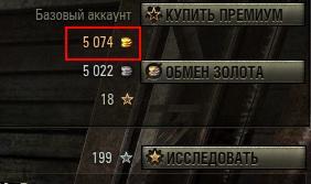 9.76 КБ