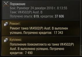 24.61 КБ