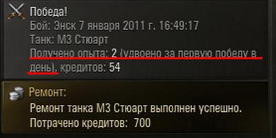 13.17 КБ