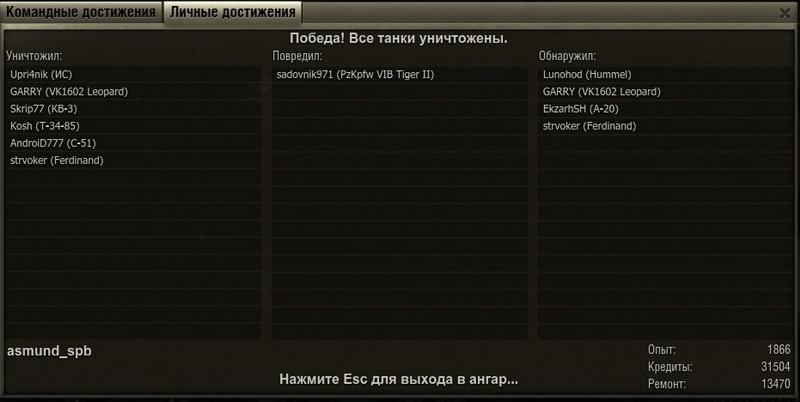 66.43 КБ