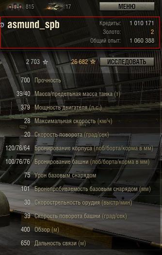 36.95 КБ
