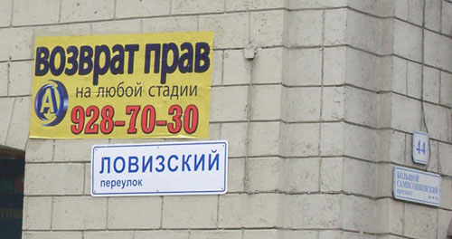 58.84 КБ