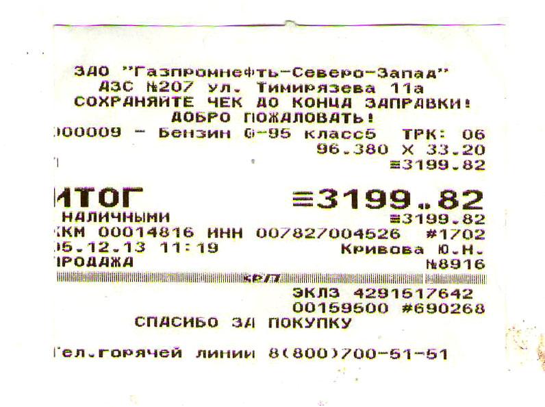 145.62 КБ