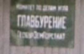 9.75 КБ