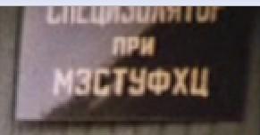 9.47 КБ