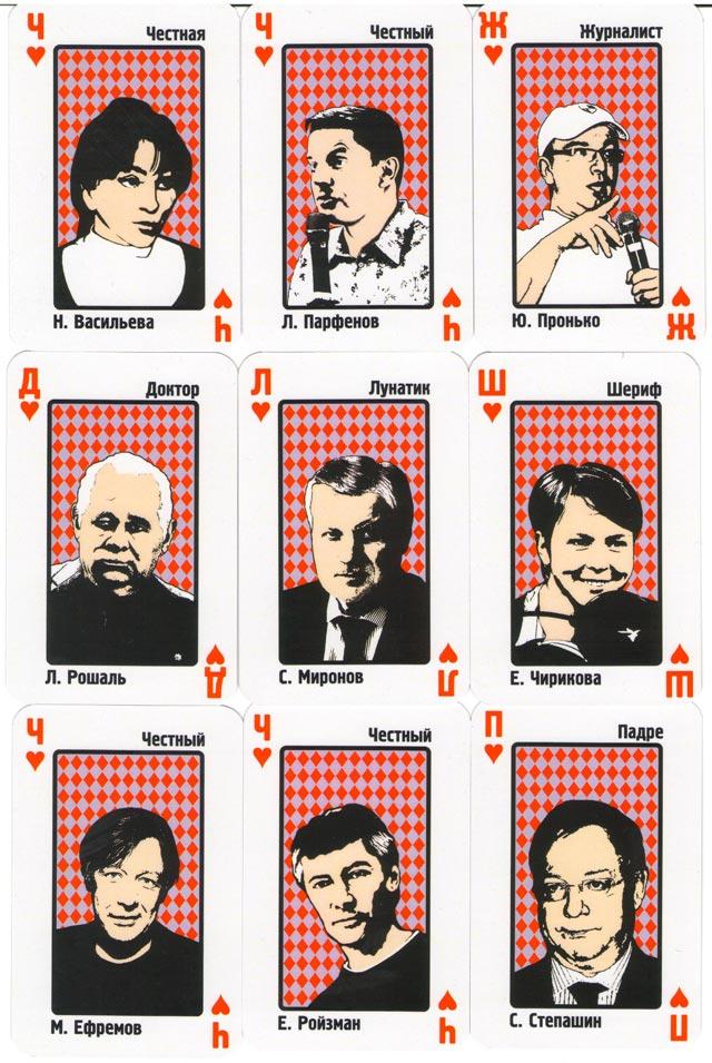 Как играть в мафию картами правила роза казино плетистая посадка