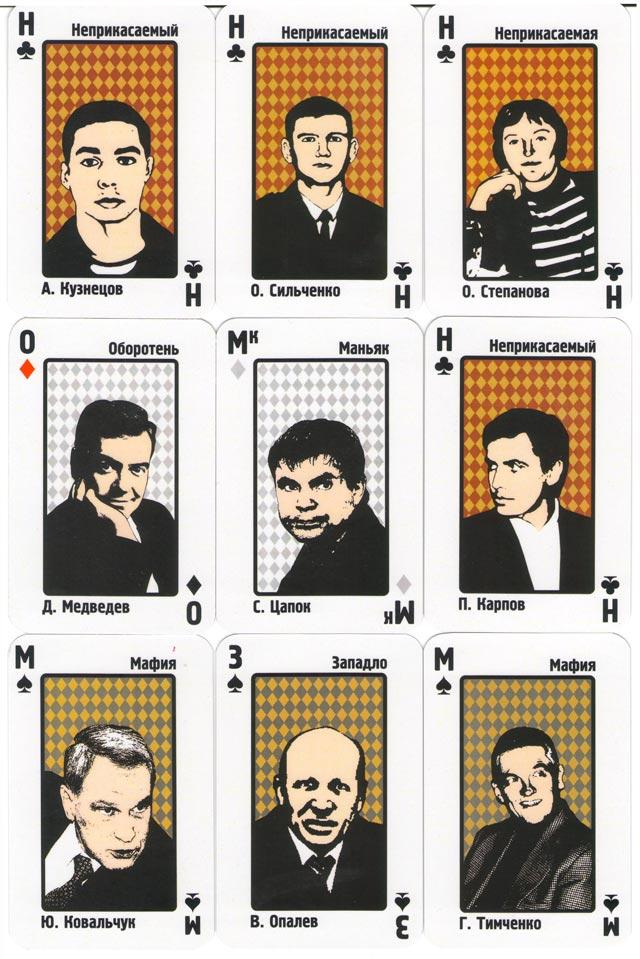 На казино владелц арбате ети