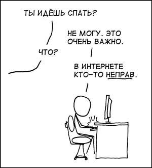 10,10 КБ