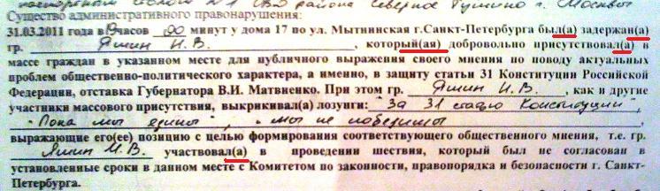 49.94 КБ