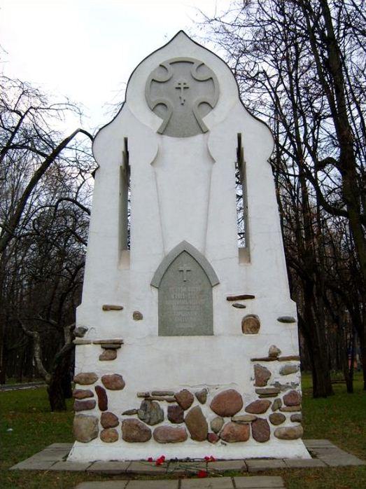 Памятник с крестом на просвет Сокол Мемориальный комплекс из малинового кварцита и гранитов Видное