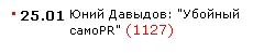 13.31 КБ