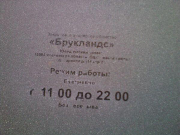 29.19 КБ