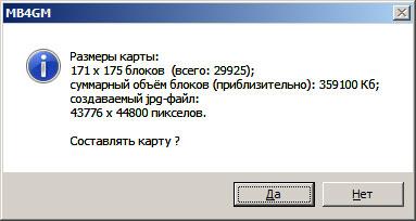 21.91 КБ