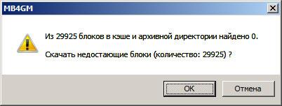 16.85 КБ
