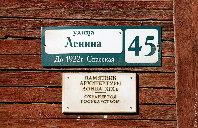 530.50 КБ
