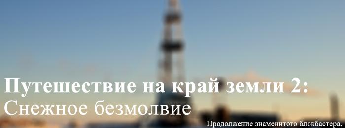 110.82 КБ